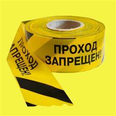 "Связной <i class=""fas fa-lock tum-yellow""></i>"