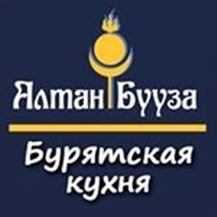 Алтан Бууза