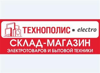 Технополис Электро